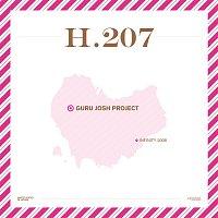 Guru Josh Project – Infinity 2008