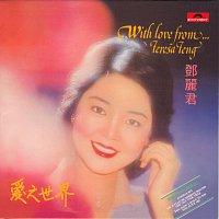 Teresa Teng – Ai Zhi Shi Jie