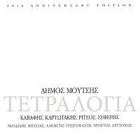 Dimos Moutsis – Tetralogia [30th Anniversary Edtion]