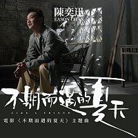 Eason Chan – Bu Qi Er Yu De Xia Tian [Dian Ying << Bu Qi Er Yu De Xia Tian >> Zhu Ti Qu]