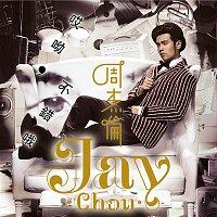 Jay Chou – Aiyo, Not Bad