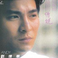 Andy Lau – Back To Black Series - Ru Guo Ni Shi Wo De Chuan Shuo