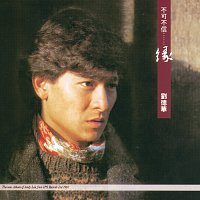 Andy Lau – Back To Black Series - Bu Ke Bu Xin... Yuan