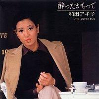 Akiko Wada – Yotta Karatte