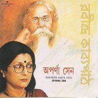 Aparna Sen – Rabindra Kabya Path