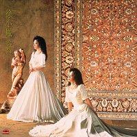 Paula Tsui – Back To Black Series - Yi Ran