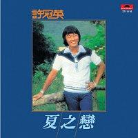 Ricky Hui – BTB - Xia Zhi Lian