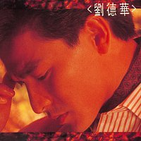 Andy Lau – Andy Lau