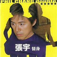 Phil Chang – Ti Shen