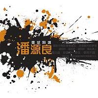 Různí interpreti – Huan Qiu Ci Xuan - Pan Yuan Liang