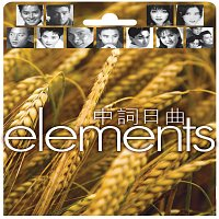 Různí interpreti – Elements - Zhong Ci Ri Qu