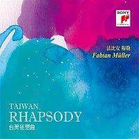 Fabian Muller, Pi-Chin Chien, Wen-Ping Chien, Royal Philharmonic Orchestra, London, Public Domain – Taiwan Rhapsody