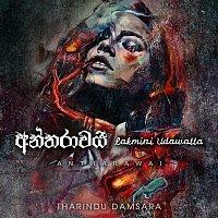 Tharindu Damsara, Lakmini Udawatta – Antharawai (feat. Lakmini Udawatta)