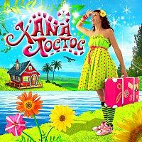 Xana Toc Toc – Xana Toc Toc
