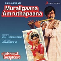 Vani Jairam – Muraligaana Amruthapaana (Original Motion Picture Soundtrack)