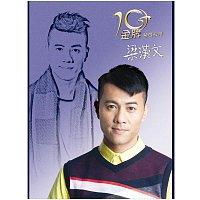 Edmond Leung – Gold Typhoon 10 Years Best - Edmond Leung