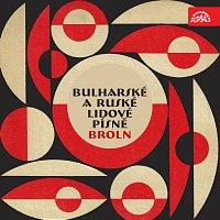 Brněnský rozhlasový orchestr lidových nástrojů (BROLN) – Bulharské a ruské lidové písně
