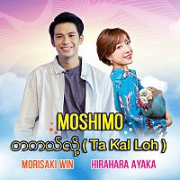 Ayaka Hirahara, Win Morisaki – Moshimo