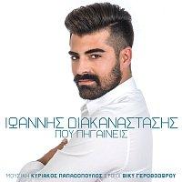 Ioannis Diakanastasis – Pou Pigenis
