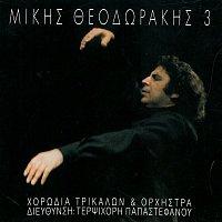 Mikis Theodorakis, Terpsihoris Papastefanou, Chorodia Trikalon – Mikis Theodorakis & Chorodia Trikalon 3