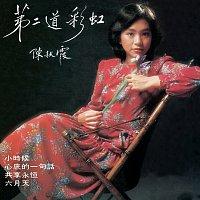Chelsia Chan – Di Er Dao Cai Hong