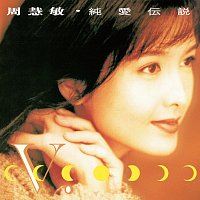 Vivian Chow – Chun Ai Chuan Shuo
