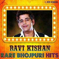 Udit Nrayan, Pamela Jain, Kalpana, Devashish Gupta, Reema – Ravi Kishan- Rare Bhojpuri Hits