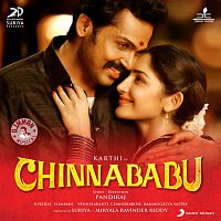 D. Imman – Chinnababu (Original Motion Picture Soundtrack)
