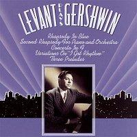 Oscar Levant, André Kostelanetz, George Gershwin, New York Philharmonic Orchestra – Levant Plays Gershwin