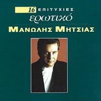Manolis Mitsias – 16 Hrisis Epitihies-Erotiko