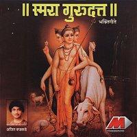 Ajit Kadkade – Smara Gurudatt