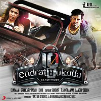 D. Imman – 10 Endrathukulla (Original Motion Picture Soundtrack)