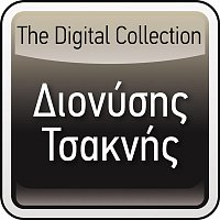 Dionisis Tsaknis – The Digital Collection