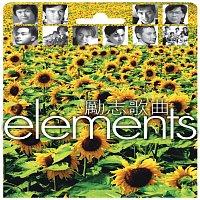 Různí interpreti – Elements - Li Zhi Ge Qu