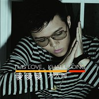 Khalil Fong – This Love