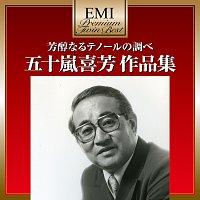Kiyoshi Igarashi – Houjun Naru Tenor No Shirabe -Best Of Kiyoshi Igarashi- EMI Premium Twin Best