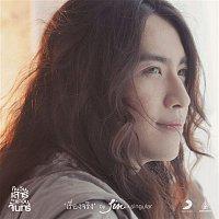 Rueang Ching (Album Version)