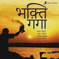 Ajit Kadkade – Bhakti Ganga