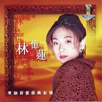 Sandy Lam – My Lovely Legend - Sandy Lam