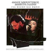 Dimitra Galani, Thanos Mikroutsikos – Gia Piano Ke Foni [Live]
