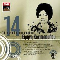 Irini Konitopoulou – 14 Megala Tragoudia