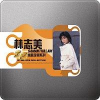 Steel Box Collection - Samantha Lam