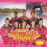 Nan Fang Qun Xing – Cai Lai Fu Dao