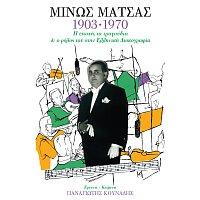 Různí interpreti – Minos Matsas 1903 - 1970