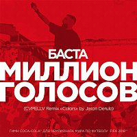 "Basta – Million Golosov (CVPELLV Remix ""Colors"" by Jason Derulo)"