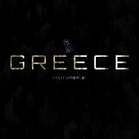 Diamond Audio – Greece (Instrumental)