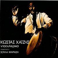 Kostas Chatzis – Ntaoulierika