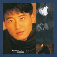Leon Lai – Back To Black Series - Wo De Gan Jue