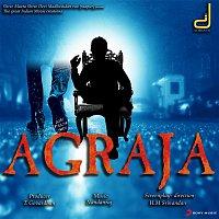V. Harikrishna, Hemanth, Thejasvi – Agraja (Original Motion Picture Soundtrack)