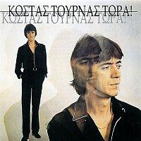 Kostas Tournas – Tora